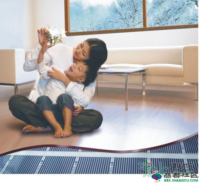 低温红外辐射电热膜供暖